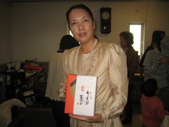 2012年イースター礼拝と愛餐会 011.JPG