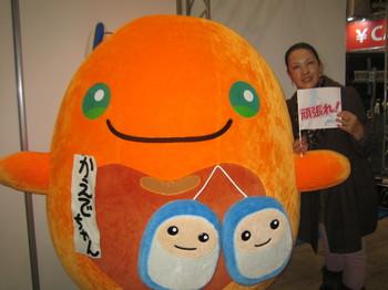 東京マラソン 002.JPG