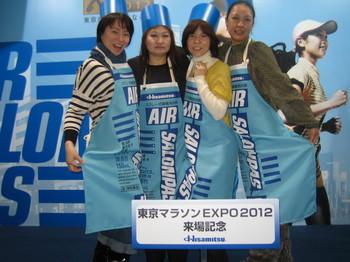 東京マラソン 003.JPG